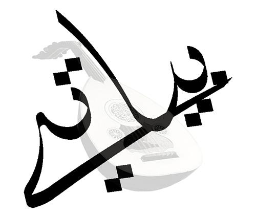 Bayati Ensemble Logo